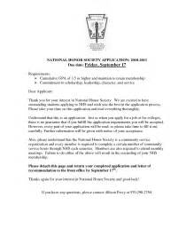 Njhs Acceptance Letter Sle National Honor Society Letter Of Recommendation Exle Choice Image Letter Sles Format