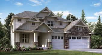 we buy houses mn we buy houses st paul mn sell my house fast for cash