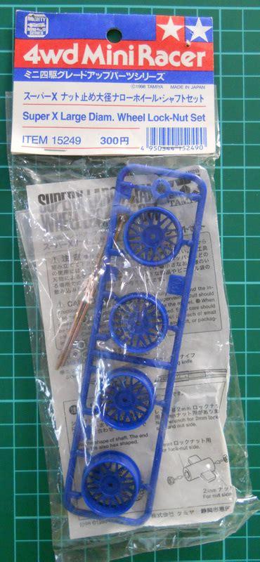 Tamiya 15220 Front Reinforcing Bumper Guard accessori mini 4wd e dintorni lo gnomo hobby giochi