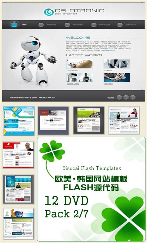 flash web templates collections dvd 7