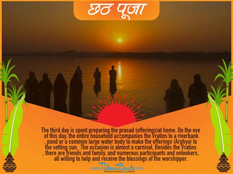 8 Things Everybody Needs To About Stds by 8 Things That Everyone Needs To About Chhath Puja