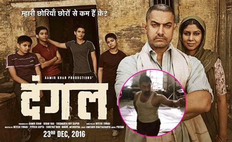 biography of movie dangal this 360 degree video of aamir khan toiling hard for