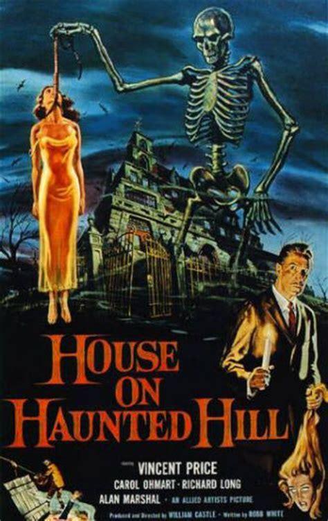 the house on haunted hill house on haunted hill 1959 poster classic horror com