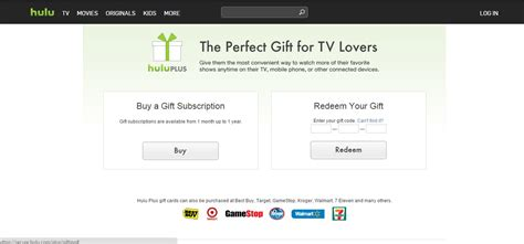 Hulu Plus Gift Card Code - hulu plus 1 year personal gift code for rm155