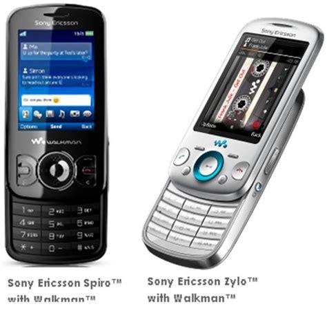 Sony Ericsson Md300 Usb Mobile Broadband Modem by Software Sony Ericsson Md300 Windows 7