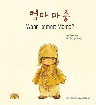 wann kommt prince of 2 wann kommt tae jun dong seong buch