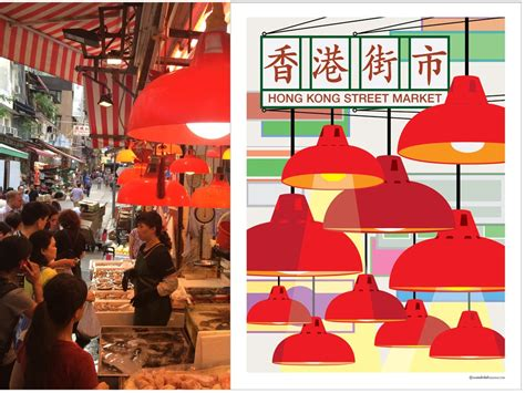 Graphics Design Hong Kong | graphic design paying tribute to hong kong s markets