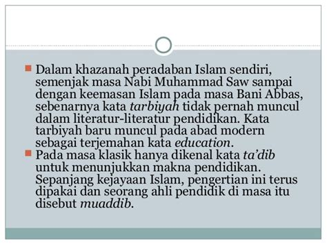 Muhammad Sebagai Pedagang Ed Cover Baru ilmu pendidikan islam