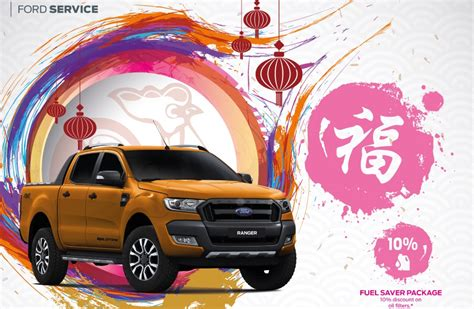 ford new year promotion allcarschannel ford malaysia kicks year end and