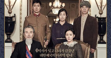 film mandarin putri sin ye sinopsis the last princess film korea sinopsis drama asia