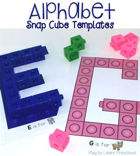 snap card templates add these alphabet cards to the block center to make