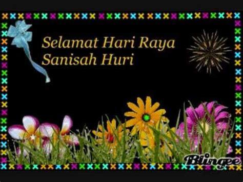 download mp3 gigi selamat hari lebaran lagu raya lama fazidah joned selamat hari raya hq mp3