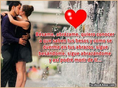 imagenes de amor parejas romanticas en facebook imagenes imagenes de amor parejas romanticas en facebook im 225 genes