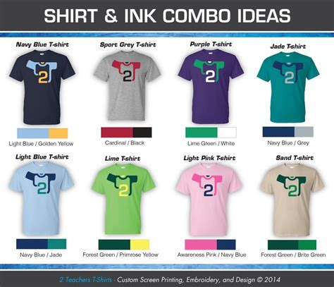 T Shirt Combi Colour finding the color combination that s just right for you 2 teachers t shirts llc
