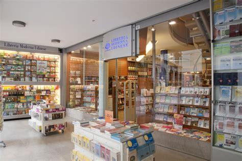 libreria moderna udine awesome libreria moderna udine photos idee arredamento