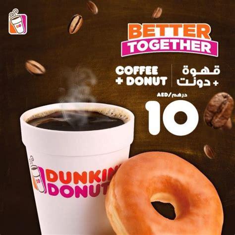 Coffee Dunkin Donut dunkin donuts coffee donut combo offer
