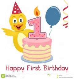 Happy 1st Birthday Card First Birthday Cute Chick Royalty Free Stock Photo Image