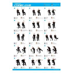 Chair Exercises With Resistance Bands 9 Best Images Of Chair Gym Exercises Printable Chair Gym