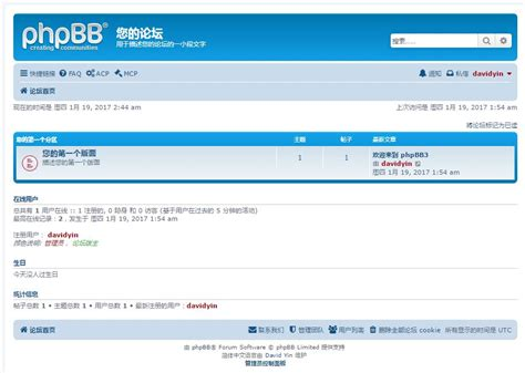 model arts forum file phpbb 3 2 0 prosilver simplified chinese jpg