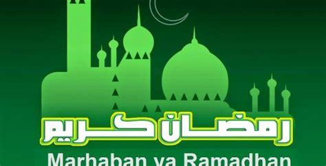 kata kata minta maaf menyambut bulan ramadhan 2017 ucapan selamat puasa 1438h penuh makna