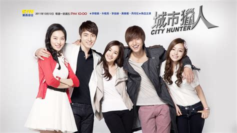 film korea city hunter jual dvd drama korea city hunter sms wa 083144513778