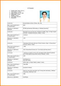Resume Templates For Application by 7 How To Write Cv For Application Pdf Daily Task