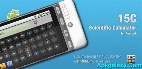 best scientific calculator apk april 2013 apkgalaxy