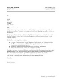 cover letters sles free the best letter sle