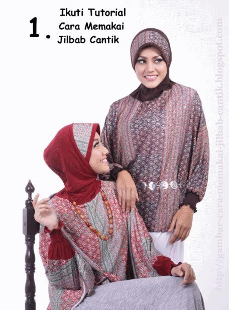 Cari Model Jilbab gambar cara memakai jilbab cantik cara memakai jilbab