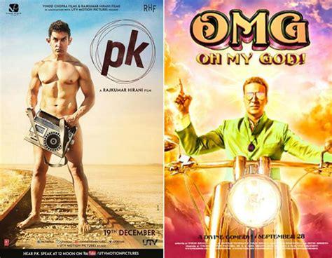 film india oh my god is aamir khan s pk similar to akshay kumar s omg oh my