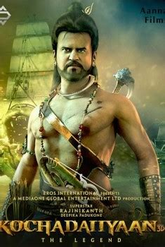 regarder bienvenue à marwen streaming vf voir complet hd gratuit regarder kochadaiiyaan 2013 en streaming vf papystreaming