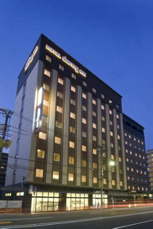 dormy inn kyoto the 10 best kyoto hotel deals apr 2017 tripadvisor