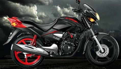 honda cbz bike price honda cbz xtreme price in india 150cc bike ind a