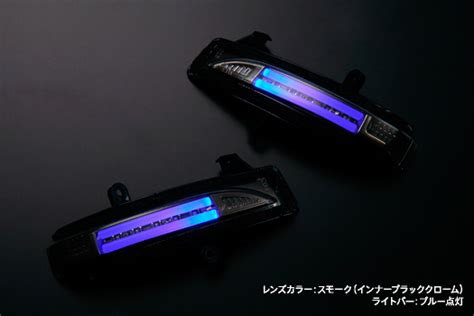 Lu Led Mobil Xenia daihatsu ledウインカーミラーレンズキット ライトバー付き la700s la710s ウェイク