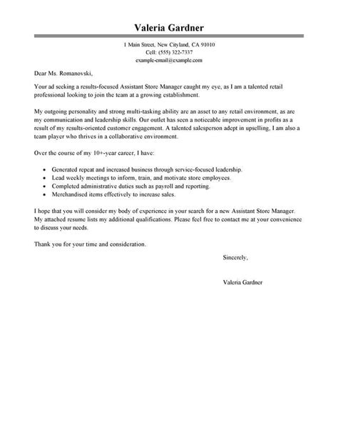 retail assistant store manager cover letter examples