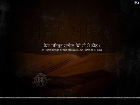 sikh wallpaper group