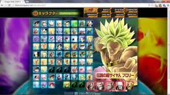 dragon ball battle todos los personajes 225 lisis opini 243 homerloco