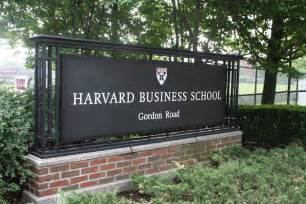 American Harvard Mba Gmatclub by The Essentials Of Applying To Harvard Business School
