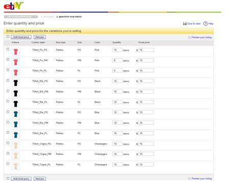 ebay quantity ebay features using multi variation listings