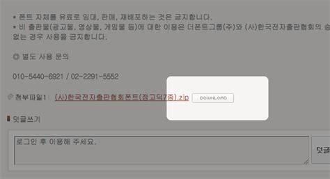 dramafire free download free download korean drama with english subtitle city hunter