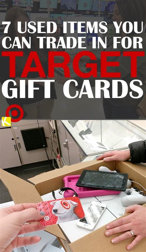 Where Can You Trade In Gift Cards For Cash - best 25 trade in gift cards ideas on pinterest great womens christmas gifts