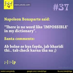 pic of chutkule jokes in hindi funny chutkule page 104 of 116 jokofy