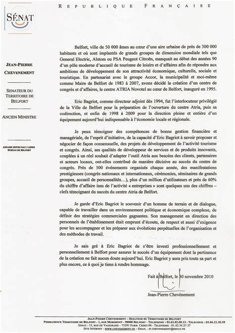 Lettre De Recommandation Suisse Portfolios Cv Eric Bagriot