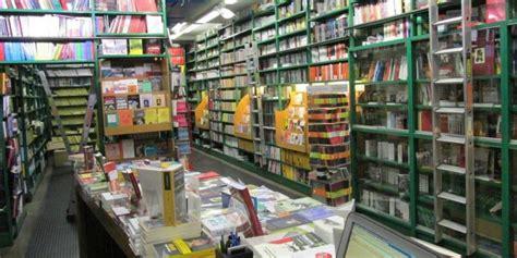 librerie torino libri usati librerie archivi pagina 8 di 14 libreriamo