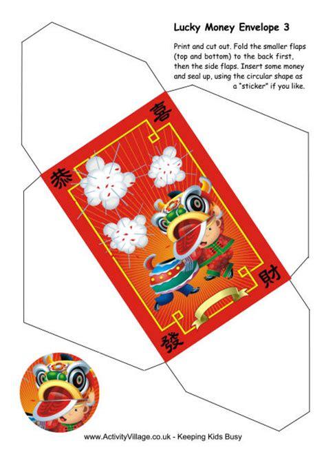 new year money envelopes printable lucky money envelope boy