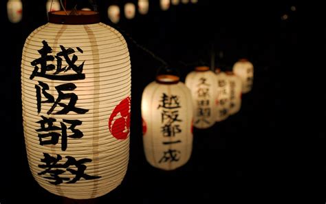 How To Make A Japanese Lantern With Paper - japanese lanterns lights hd wallpaper zoomwalls