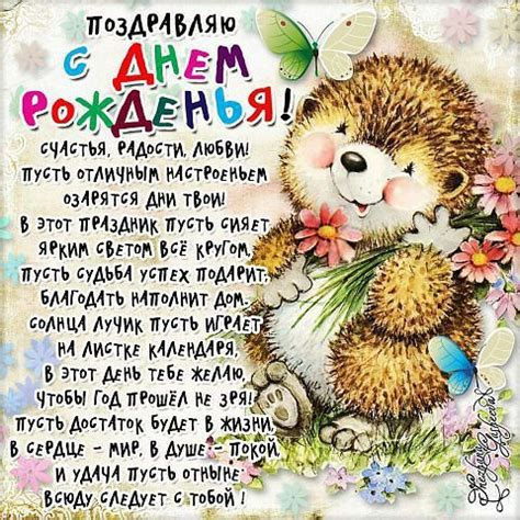 printable birthday cards in russian 9 best images about russian greeting birthday cards on