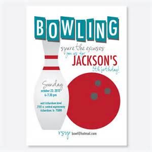 bowling invitation birthday invitation bar