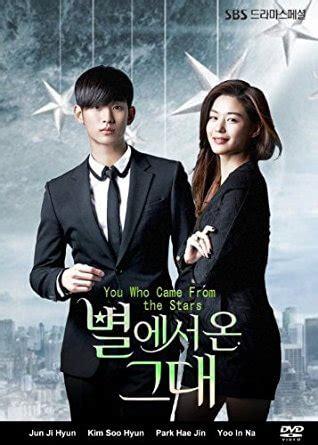 film it bercerita tentang 7 film dan drama korea yang bercerita tentang indahnya