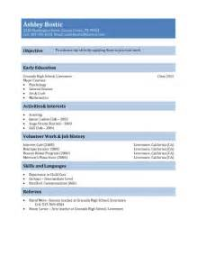 resume template for teenagers resume templates for learnhowtoloseweight net